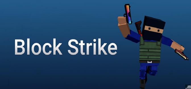 Скачать взломанный Block Strike на Андроид