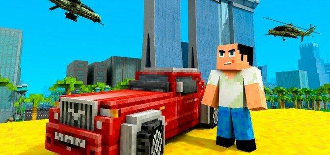Скачать взломанный Block City Wars последняя версия с читами